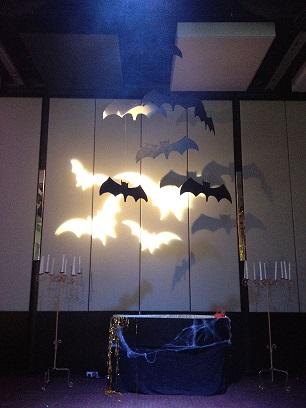, Haunted Halloween – Product List